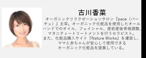【妊娠後期】「便秘の悩み」にオススメの食材&マッサージ