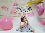 【1歳】スマッシュケーキって?「初めての誕生日」おすすめプラン3つ