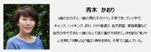 【永久保存版!】「ウンチおむつ攻略法」~真のイクメンへの道~