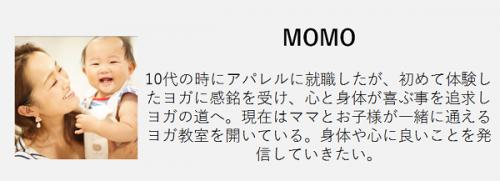 500円以下で喜ばれる!「プレゼント交換用ギフト」5選【女の子編】