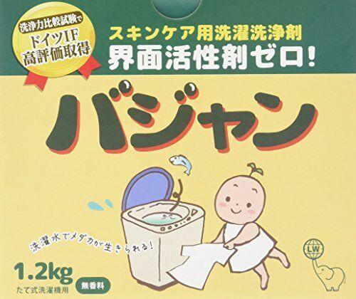 敏感肌・アレルギー肌の赤ちゃんも安心!おすすめ「無添加洗剤」10選