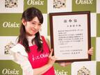 小倉優子さんに聞く「子どもの野菜嫌い対策」とおすすめ料理って?