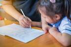 【イヤイヤっ子対策】主体性を育む「ルーティン・チャート」の作り方&活用法