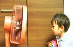 暑~い夏に大活躍!オシャレ&ハイテクな「オシャレ扇風機」3選