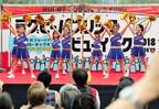 キッズチアも応援!3,500人以上来場「ラグビーパブリックビューイング in TOKYO」開催