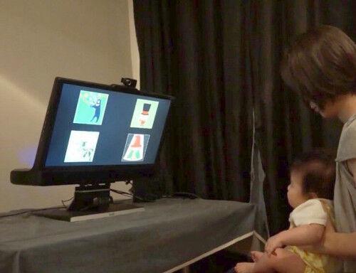 イラストに釘付け!東大「あかちゃんラボ」監修、赤ちゃんが好きな絵本って?