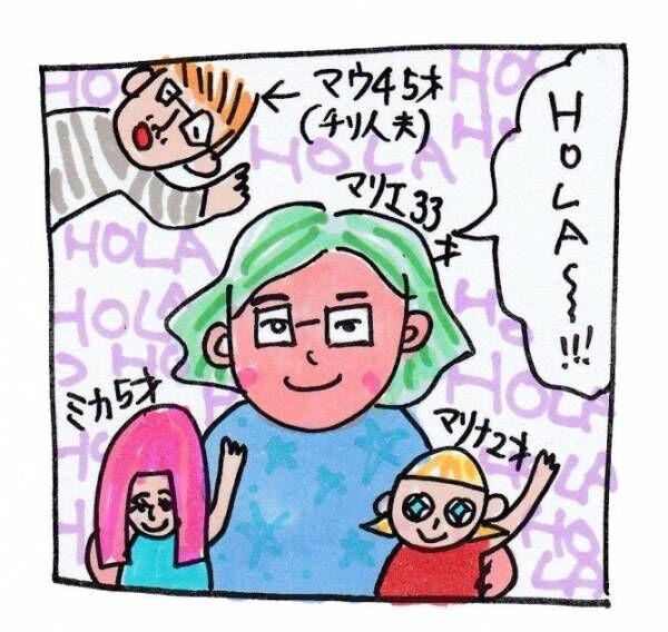「もう泣きたい!」日本へ27時間越えの子連れ長距離フライト #01