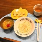 「麺×カレー」で簡単!夏のつけ麺レシピ【野菜嫌いの幼児食】#9