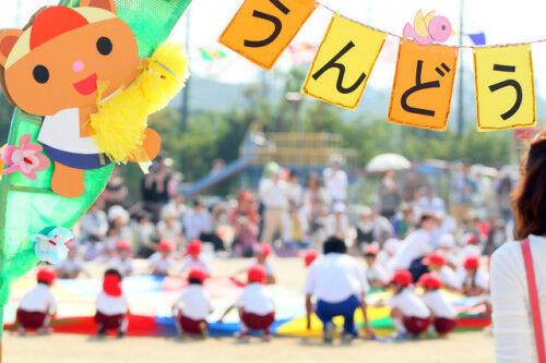 保育園「年間イベント行事カレンダー」をチェック!行事参加時のポイントは?