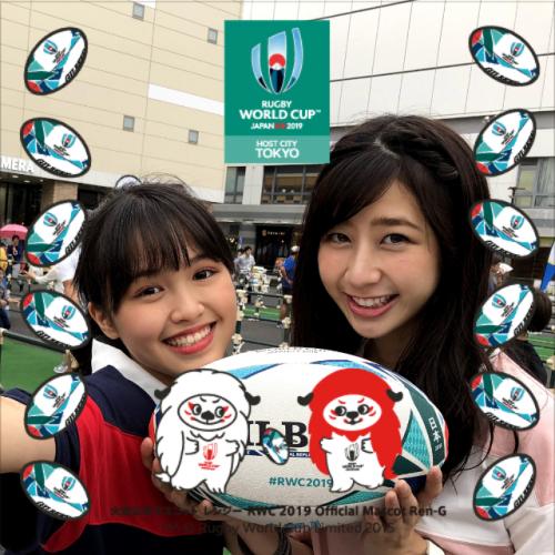 歴史上初!日本で開催「ラグビーワールドカップ2019」に向けた1年前イベントをチェック!