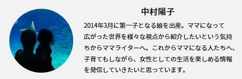 人気スタイリストがコーディネート♡キッズ「UNIQLOハロウィンコーデ」が可愛すぎ!