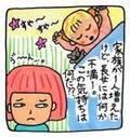 【姉妹バトル日記】「私もオムツ替えて~♪」長女の赤ちゃん返り始まる!?