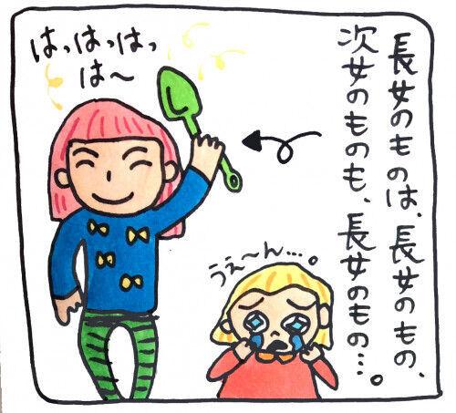 【姉妹バトル日記】 怖い長女に逆らえない次女。「うぇ〜ん!」泣き虫が止まらない #02