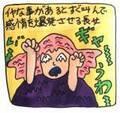 【姉妹バトル日記】冷静な次女の、長女への逆襲劇がスタート!! #03