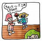 【姉妹バトル日記】「うるさ〜い!!」喧嘩をやめさせるはずが逆効果となった一言とは?#05
