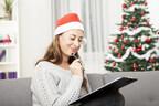 夫へのおねだりリスト♡「クリスマスプレゼントに欲しい優秀家電」12選
