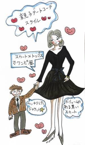 【男の子ママ♡】クラシカル派?大胆派?「親子パーティーファッションコーデ 」#02