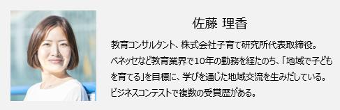 8日以降は52円で送れない!? 「年賀状の注意事項」2018年版