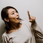 「意外とわかってない雑学」が学べる!おすすめアプリ3選