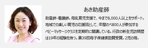 「精飛愛」→何て読むの?男の子・女の子難読ネームベスト3