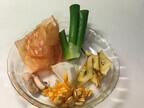 注目の「ファイトケミカル」って?野菜の栄養満点スープレシピ♪