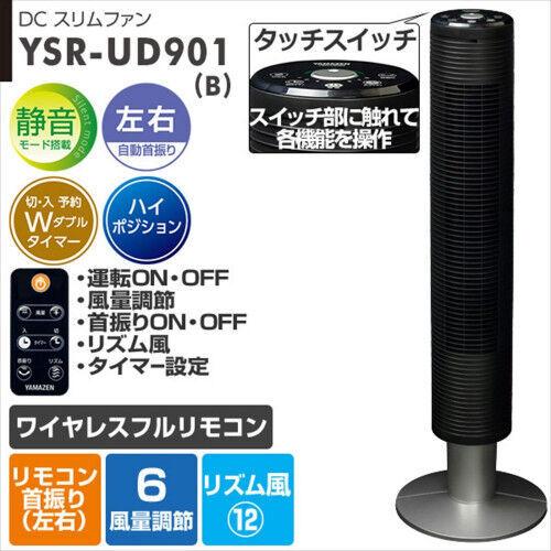 買い時は今!共働きママ必見「1万円以下の便利家電」5つ