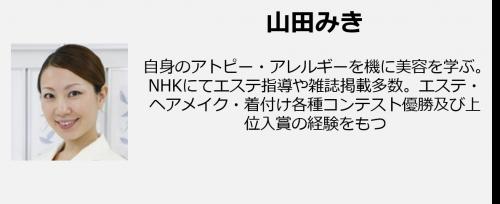 SNSで発見♡産休中のママが作った「ハンドメイド育児グッズ」6選