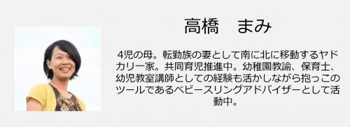 藤井聡太棋士も受けた「モンテッソーリ教育」を家庭で行う方法って?