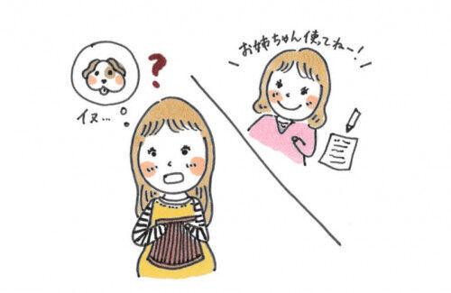 【妊娠5ヶ月】安産祈願!「戌の日」って何をするの? 25歳はじめての妊娠 #5