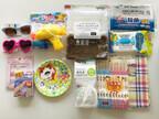 子連れピクニック&お花見にも使える!おすすめ100円アイテム6選
