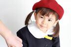 【幼稚園のマネー事情】入園時と入園後でかかる費用は?