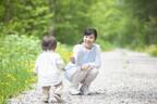 保育士さん教えて「子どもとお散歩時、どんなお話をしているの?」