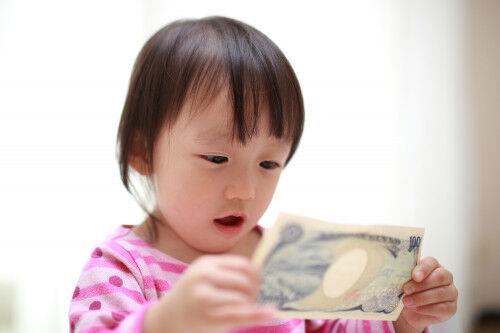 3歳の子でもできる!「金銭感覚を身につける」3つの習慣は?