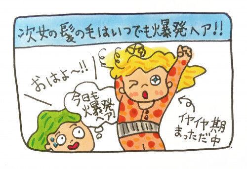 イヤイヤ期の娘→「髪の毛綺麗にするのイヤ!」、ママの意外な返しとは?