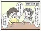 日本へ里帰りで用意した便利なマタニティグッズは?帰国後まさかの珍事件が…!