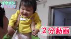 おっぱいがないパパが「赤ちゃんを大喜びさせられる秘密兵器」 #55