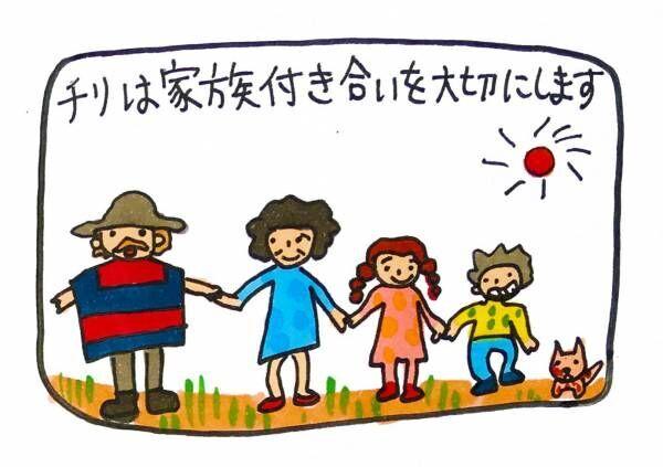【もうすぐ敬老の日】祖父母との交流、家族付き合いを大切にするチリ