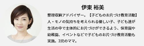 冷蔵庫2大お悩み「雪崩れ・腐り」を解決!プロが教える100円グッズ活用法