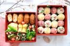 桜の花で春を演出!親子で作れる「お花見弁当」レシピ