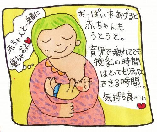 泣いたら授乳で乗り切った寝かしつけ、でもオッパイは大変なことに! #02