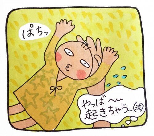 シーーーッ!全神経を集中させて、そーっとベッドへ寝かしつける #03