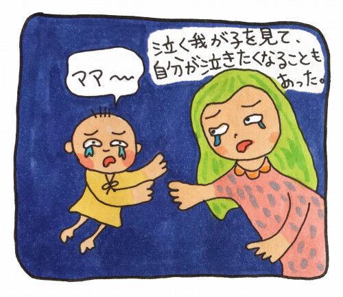 初めての育児「わが子は天使なんかじゃない」と思う瞬間 #04