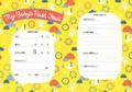育児日記は手書き派のあなたへ!続けるほどに赤ちゃんの気持ちがわかる育児日記発売