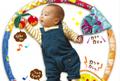 赤ちゃんが握って蹴って楽しめる!バタバタするだけで楽しい新感覚のおもちゃ登場