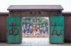 ファン必見!富士急ハイランドで「NARUTO」&「BORUTO」のコラボキャンペーン開催