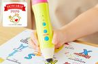英語を遊びながら学ぶ!ペンがしゃべって教えてくれる英語フレーズ