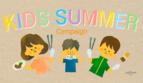 【BBQ無料プレゼントあり】夏の思い出作りにぴったり!キッズサマーキャンペーン