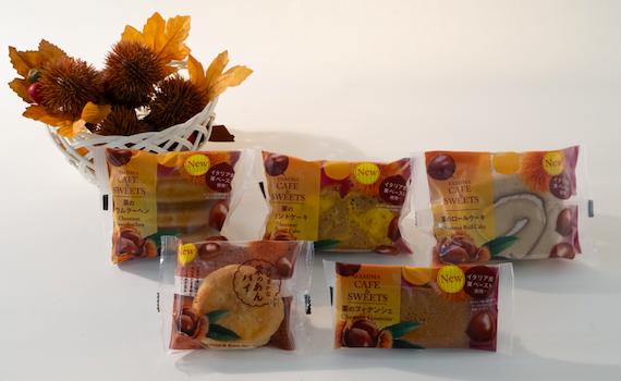 食べだしたら止まらない⁉︎秋の味覚「栗」をたっぷり使った絶品焼き菓子5選