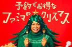 売り切れ必至!香取慎吾が本気で作ったクリスマスケーキが今年も登場