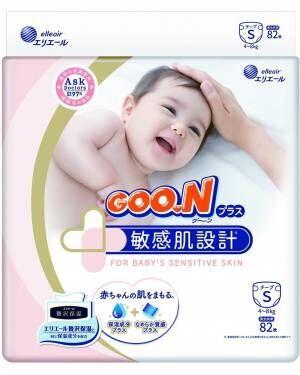 赤ちゃんのおしりの肌トラブルに悩む人必見!おしりに優しいおむつ選びのポイントとは?
